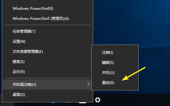 Change windows 10 language from chinese to english 09
