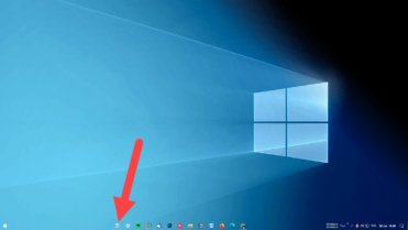 Recycle-bin-icon-on-taskbar-260720